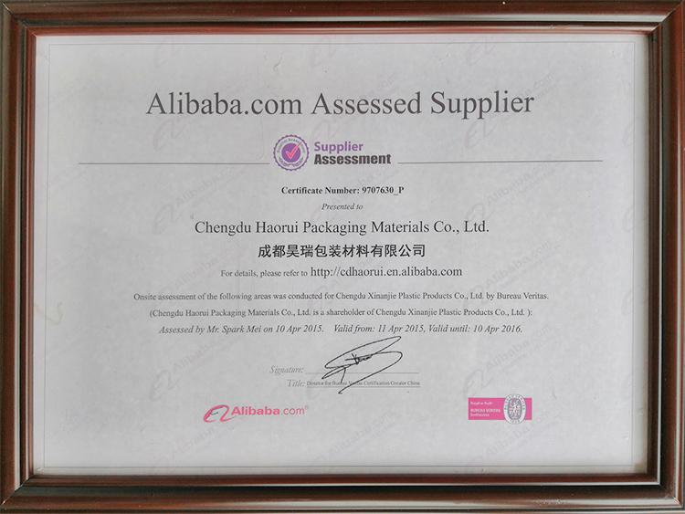 阿里巴巴评估供应商证书