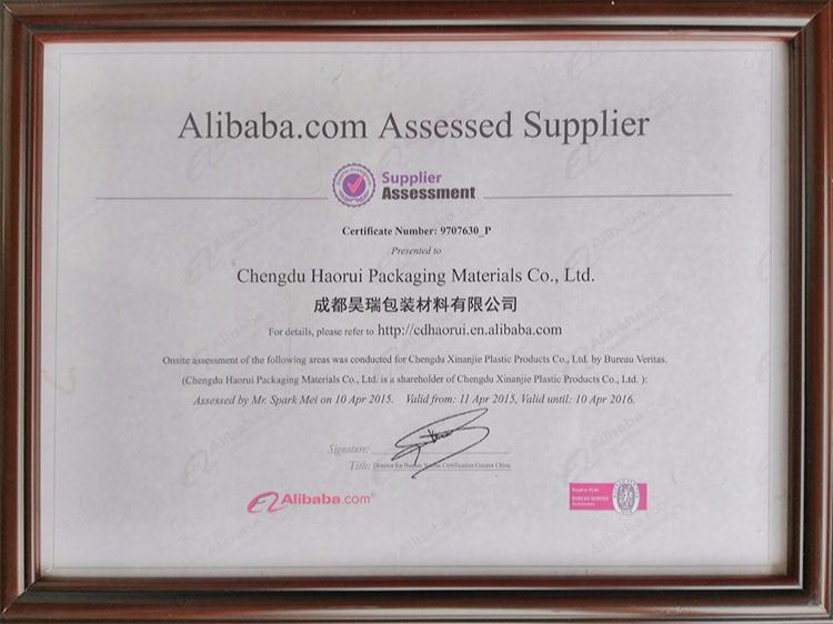 阿里巴巴评估供应证书(9707630-P)