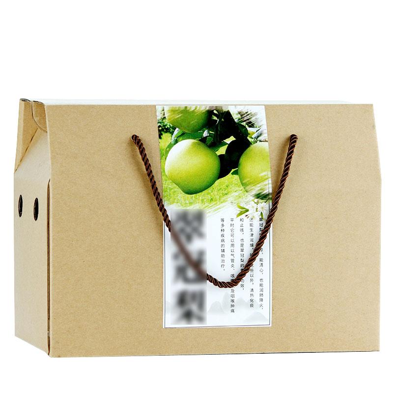 礼盒纸箱包装
